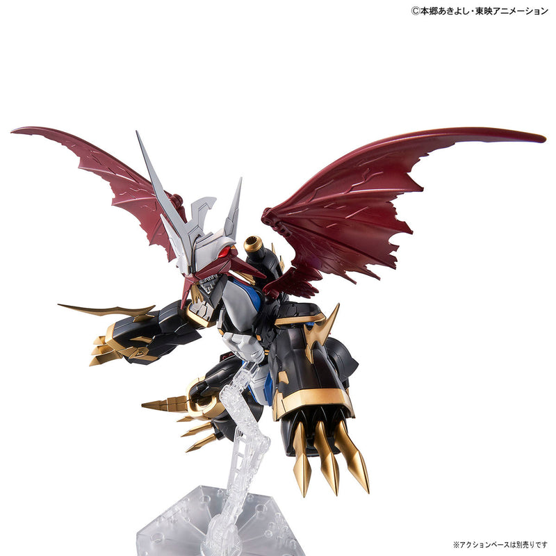 Figure-rise Standard - [Amplified] Imperialdramon