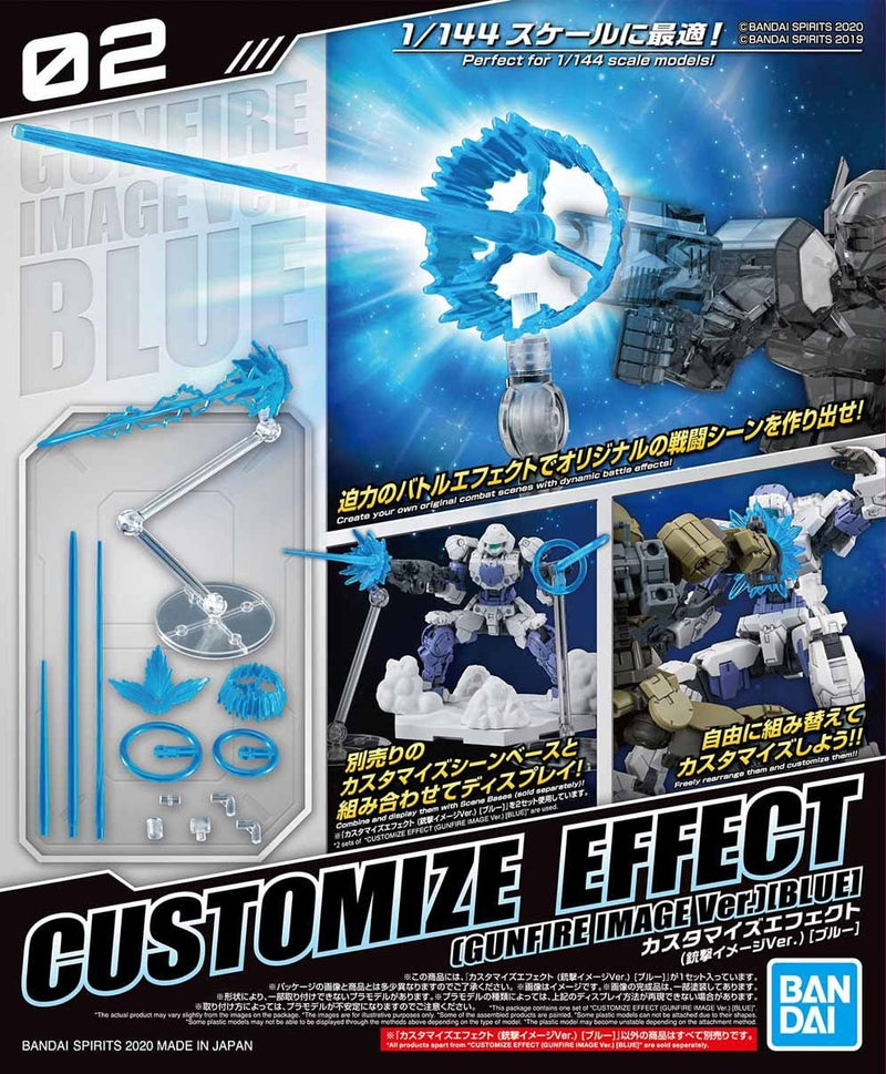30mm - Customize Effect - Gunfire Blue