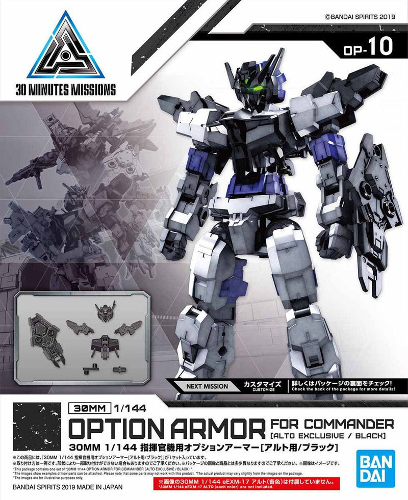 30mm - Option Armor for Commander (Alto Exclusive / Black)