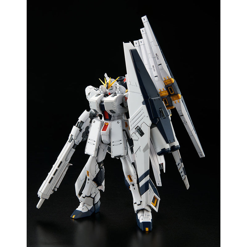 RG - FA-93HWS Nu Gundam HWS Expansion Set