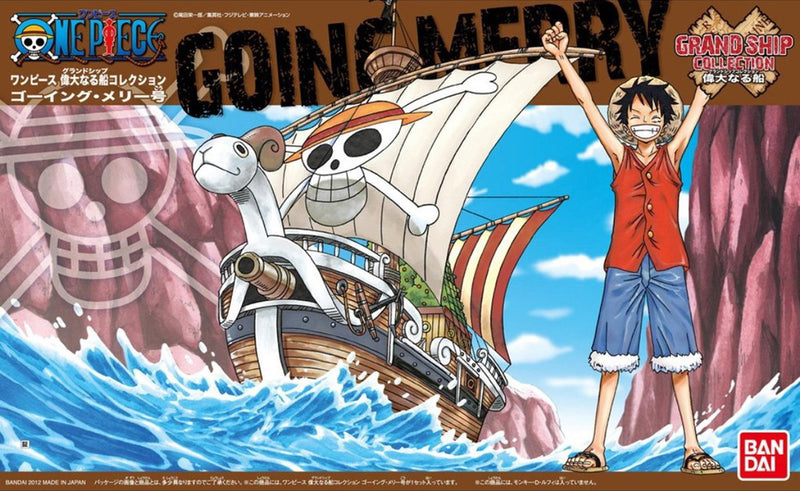 Grand Ship Collection - Going Merry