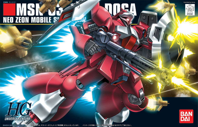 HGUC - MSN-03 Jagd Doga (Quess Air Custom)