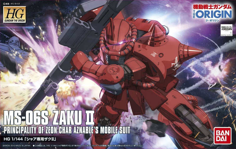 HGUC - MS-06S Zaku II (Char Aznable Custom) The Origin