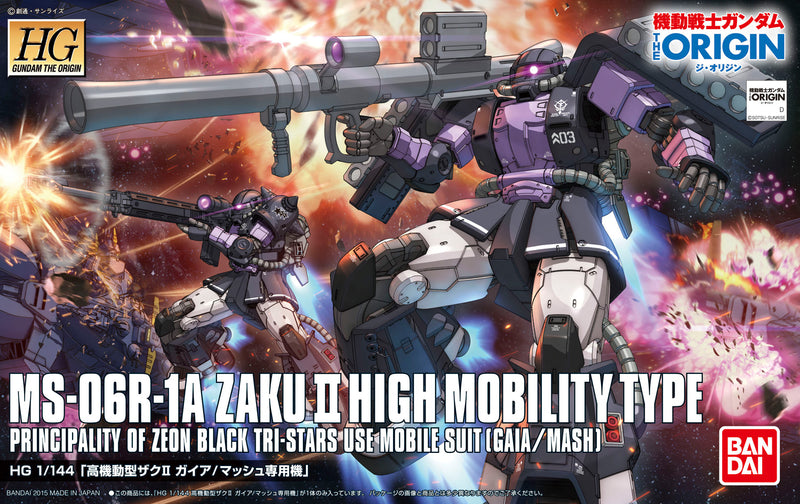 HGUC - MS-06R-1A Zaku II High Mobility Type (Gaia/Mash Custom) The Origin