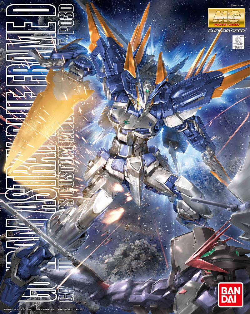MG - MBF-P03D Astray Blue Frame D