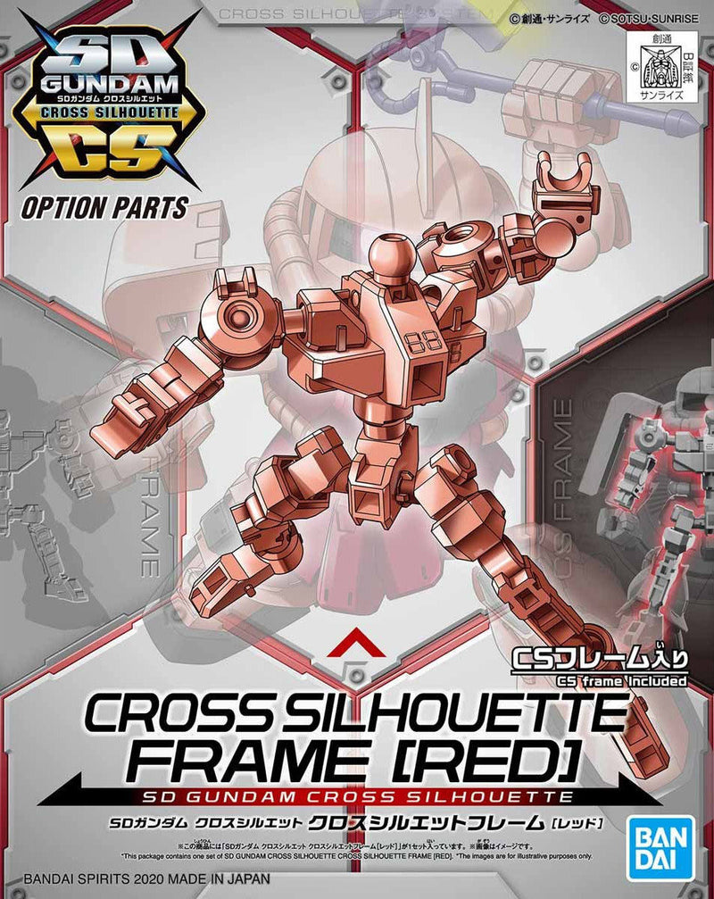 Cross Silhouette - Cross Silhouette Frame (Red)