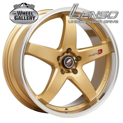 LENSO D1R GOLD MIRROR LIP 20x8.5 5/114.3  +35 WHEEL