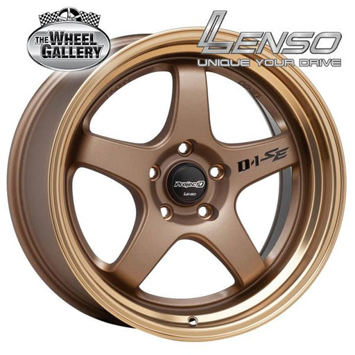 LENSO PDSE COPPER FACE COPPER LIP 18x8.5 5/100  +35 WHEEL