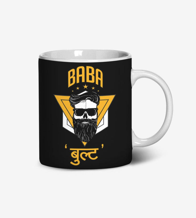 Baba Bult - Coffee Mug By Obsession Inspired
