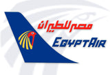 EgyptAir Airlines Logo (LM14121)