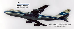 Kuwait Airways 1969 Colors Boeing 747 (PMT1537)