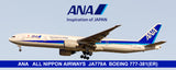 ANA All Nippon Airways Boeing 777-381(ER) (PMT1750)