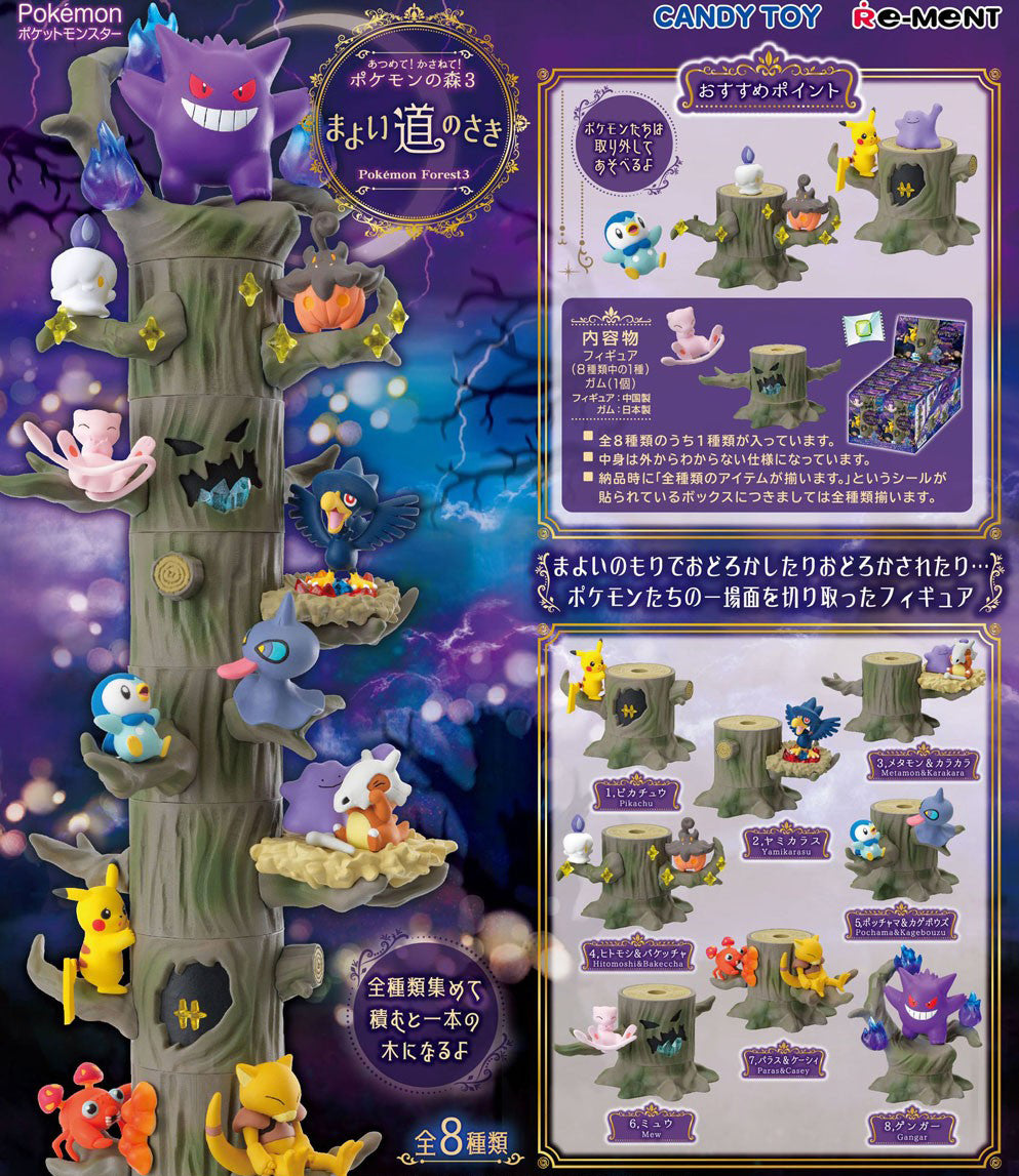 Pokemon Forest 3 (Pokemon Baum Halloween)