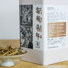 Load image into Gallery viewer, GOLD SILK black tea - 100g