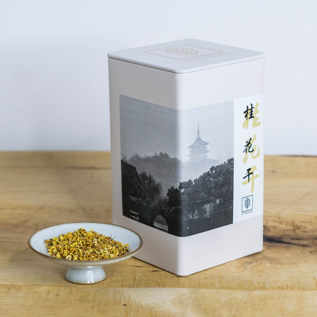 GUIHUA osmanthus flower tea - 120g