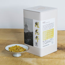 Load image into Gallery viewer, GUIHUA osmanthus flower tea - 120g