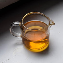 Load image into Gallery viewer, THE BING CLUB #1: guafengzhai 2020 sheng puer - 100g