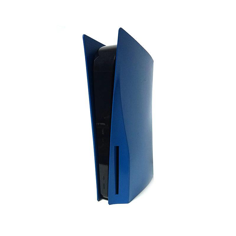 BLUE PLAYSTATION 5 FACE PLATES - WWW.FACEPLATESTATION.COM