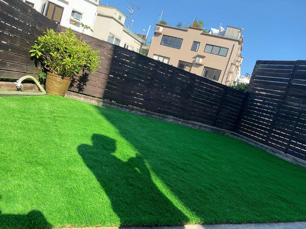 Artificial grass - Garden Plus