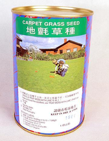 Carpet grass seed 2.JPG