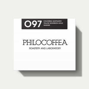 097 Colombia Santuario Yellow Bourbon Gold Washed—premium gourmet coffee by Philocoffea