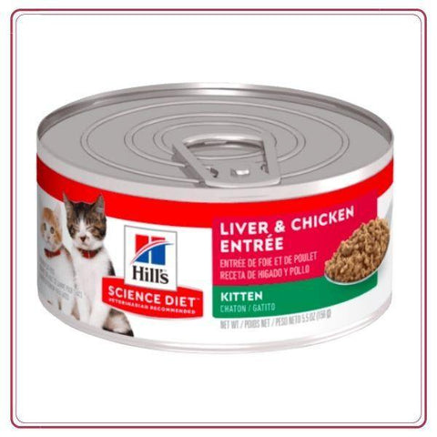 Hill's™ Science Diet™ Kitten Liver & Chicken Entrée 156gr - Ohana Vet Store