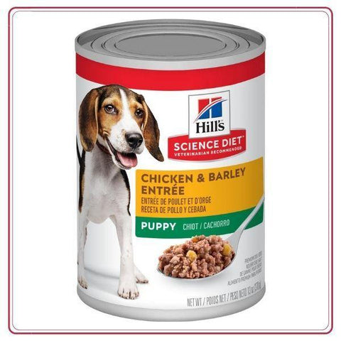 Hill's Science Diet Puppy Chicken & Barley Entrée - 369gr (VO) - Ohana Vet Store