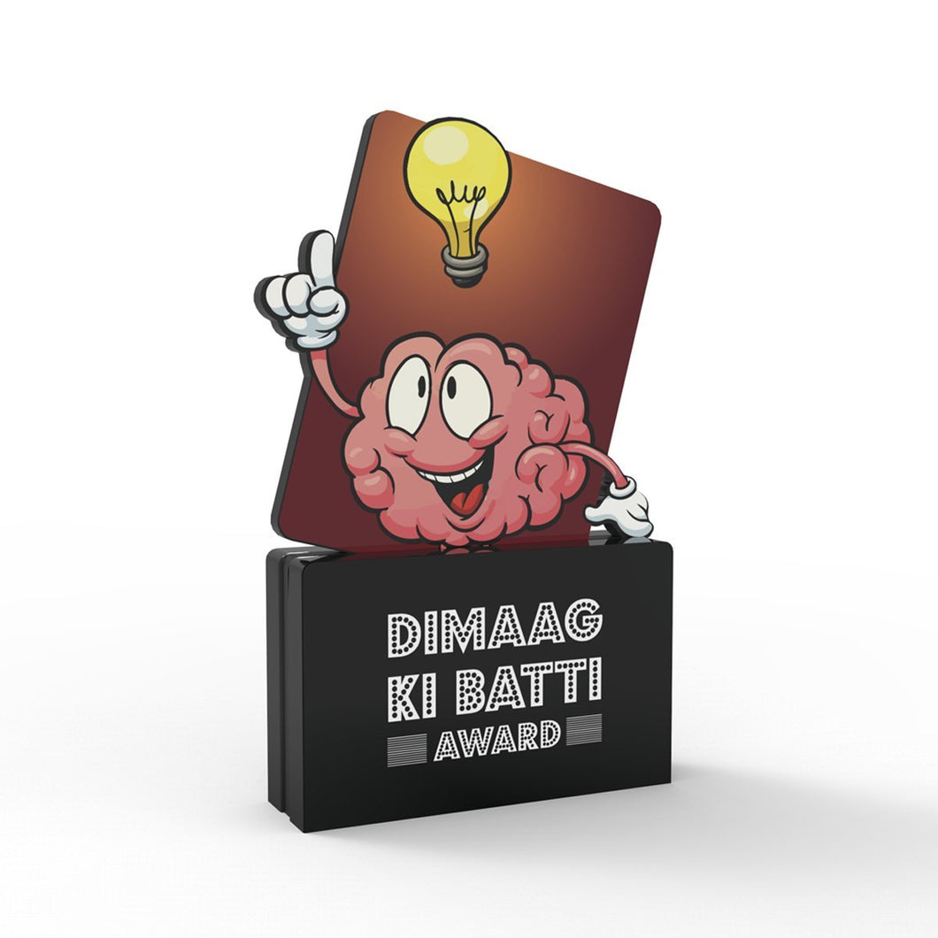 Dimaag Ki Batti Award