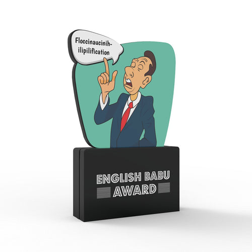 English Babu Award