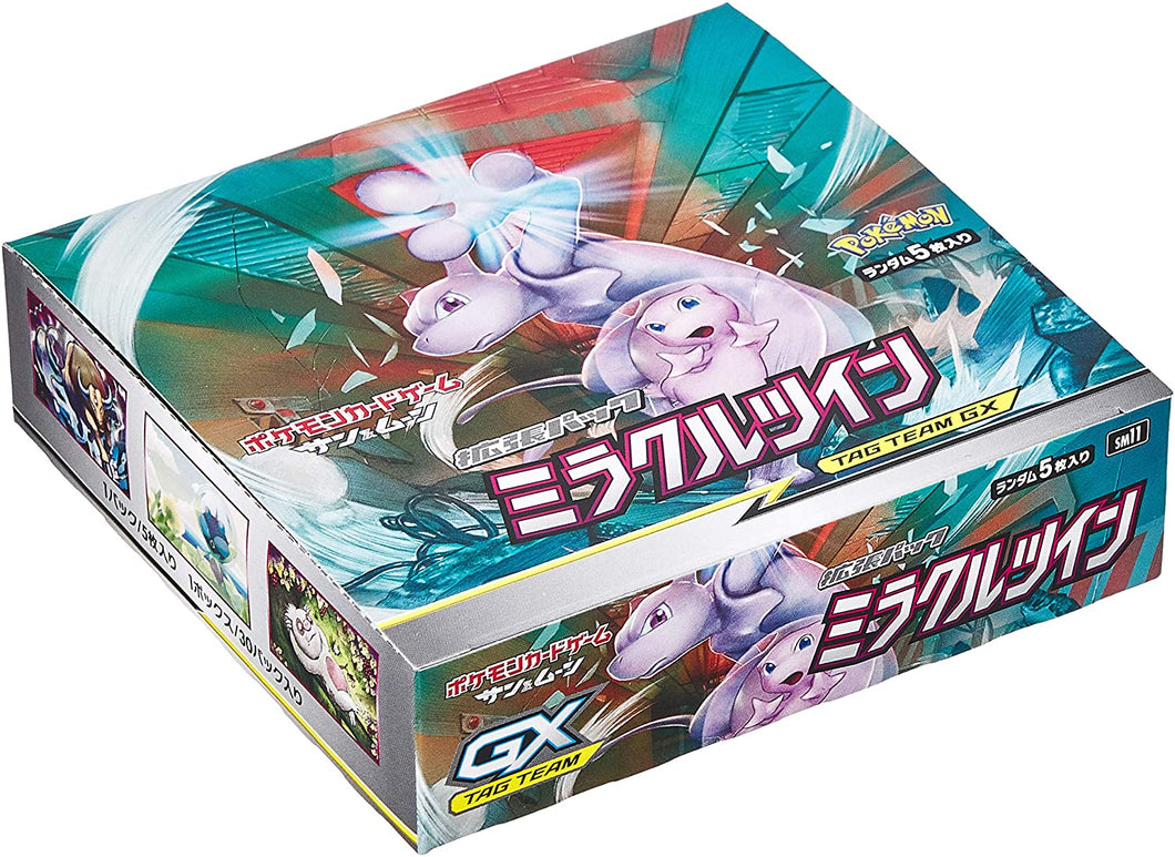 Miracle Twins Booster Box