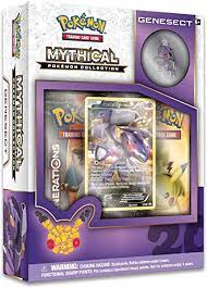 Pokémon Mythical Collection - Genesect Box