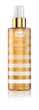 H2O ILLUMINATING TAN MIST BODY