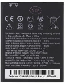 HTC 35H00227-04M Battery for Desire 516