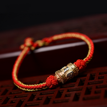 Load image into Gallery viewer, Six-word Mantra Handwoven Tibetan Bracelet - Inner Manifestation