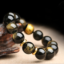 Load image into Gallery viewer, Natural Gold Meteorite Healing Bracelet - Inner Manifestation