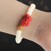 Load image into Gallery viewer, Pixiu White Bodhi Root Bracelet