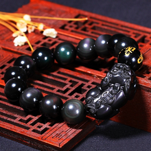 Load image into Gallery viewer, Rainbow Obsidian Pi Yao Wealth Bracelet - Inner Manifestation
