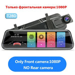 10 inches Touch Screen dash camera
