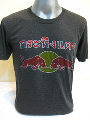 Super Soft Cotton Vintage Distressed Old School THAI RED BULL Black