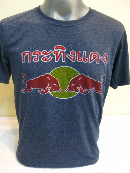 Super Soft Cotton Vintage Distressed Old School THAI RED BULL Denim Blue