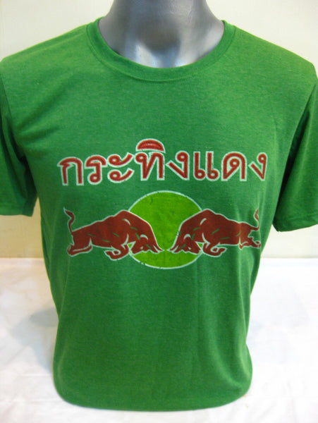 Super Soft Cotton Vintage Distressed Old School THAI RED BULL Green