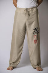 Mens Thai Cotton Yoga Pants With Chinese Writing Print Khaki