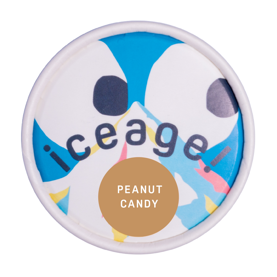 Peanut Candy (Limited Edition!)