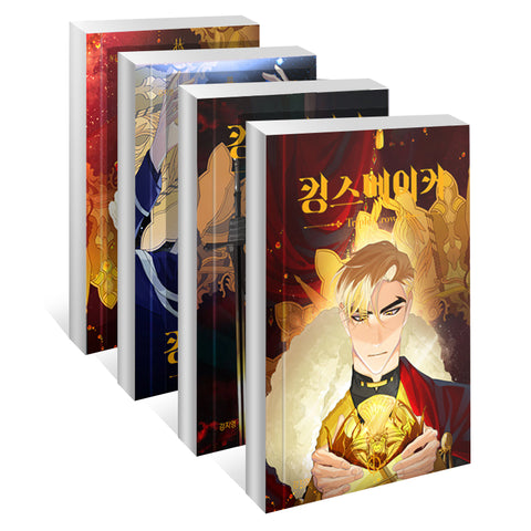 [King's Maker] ~Triple Crown~Book