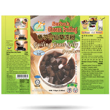 Load image into Gallery viewer, Guiling Grass Jelly Powder