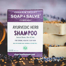 Load image into Gallery viewer, Shampoo Bar: Ayurvedic Herb - Full Bar 5.6 oz