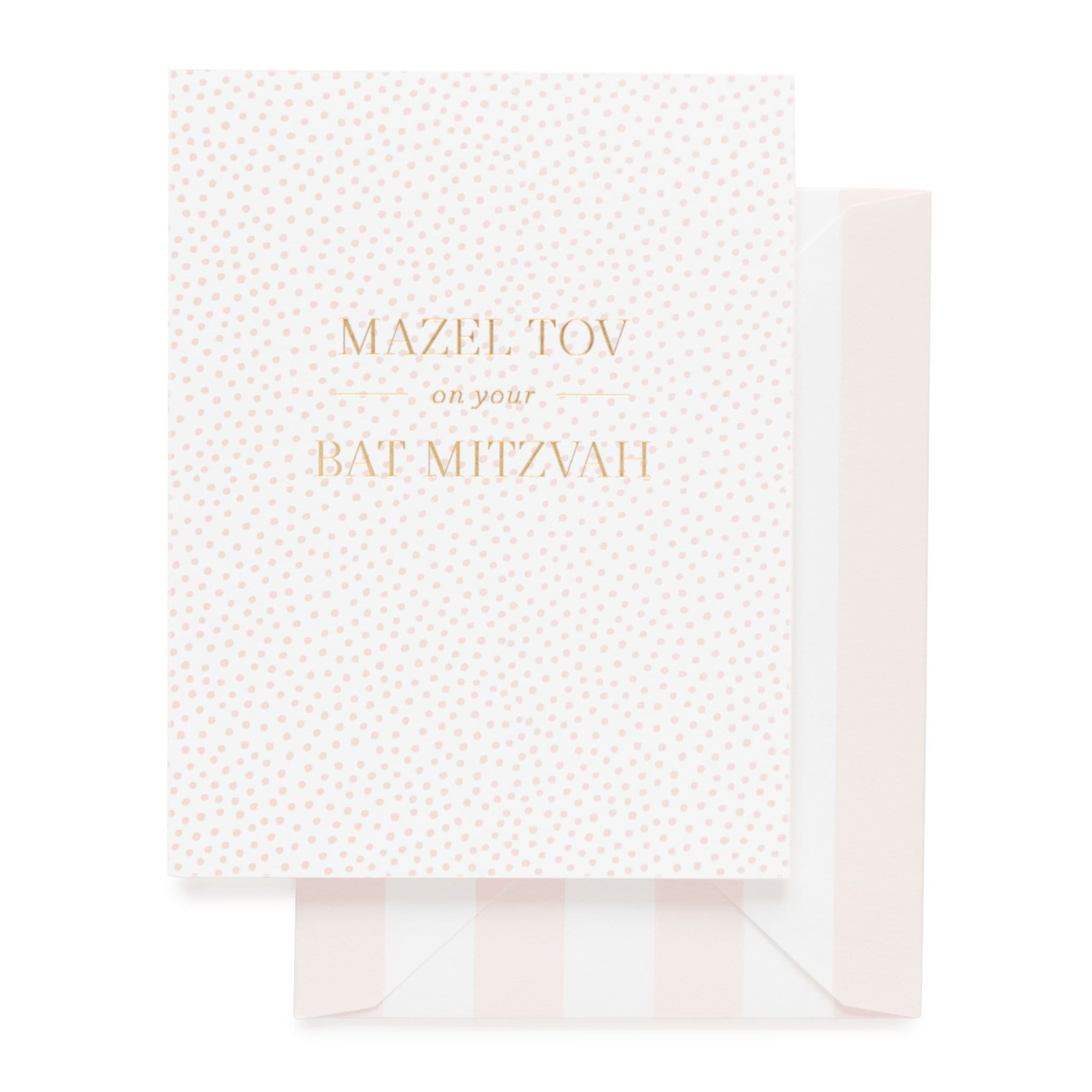 Bar Mitzvah, Pink