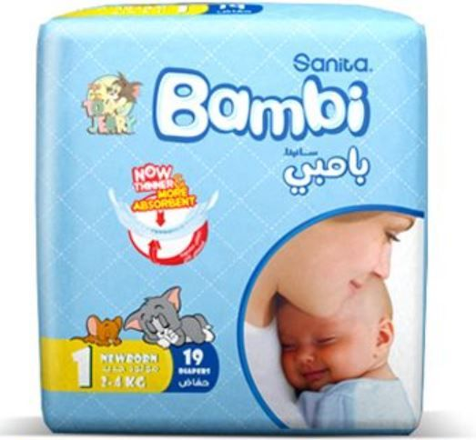 SANITA BAMBI NEW BORNS DIAPERS