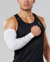 Compression Arm Guard (Single) - White/Silver