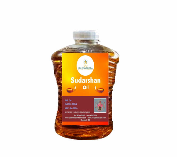 Sudarshan  Oil (500ml)  (𝗧𝗛𝗜𝗦 𝗣𝗥𝗢𝗗𝗨𝗖𝗧 𝗔𝗩𝗔𝗜𝗟𝗕𝗟𝗘 𝗢𝗡𝗟𝗬 𝗜𝗡𝗦𝗜𝗗𝗘 𝗜𝗡𝗗𝗜𝗔) - PoojaProducts.com